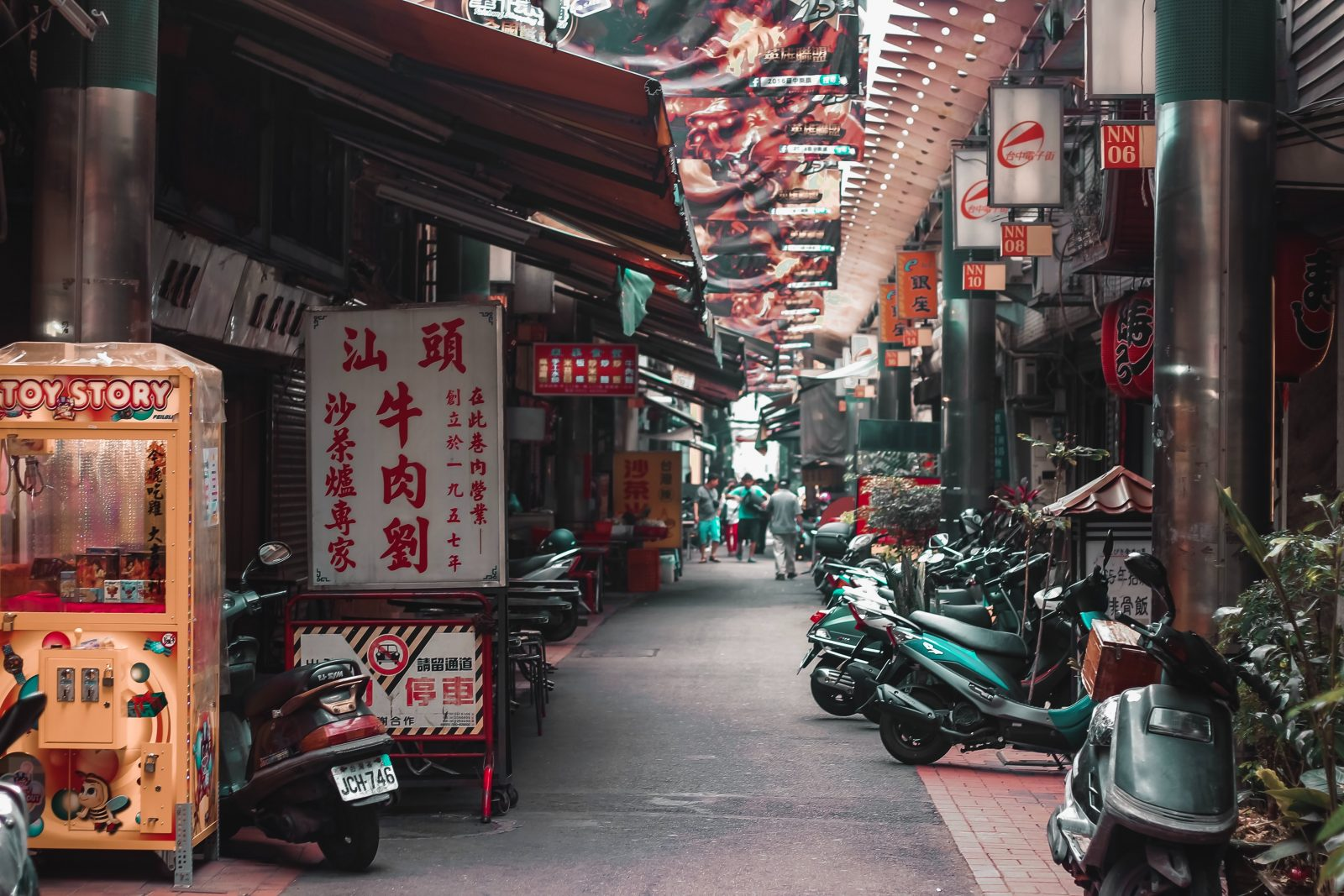 The Complex US Relationship with Taiwan