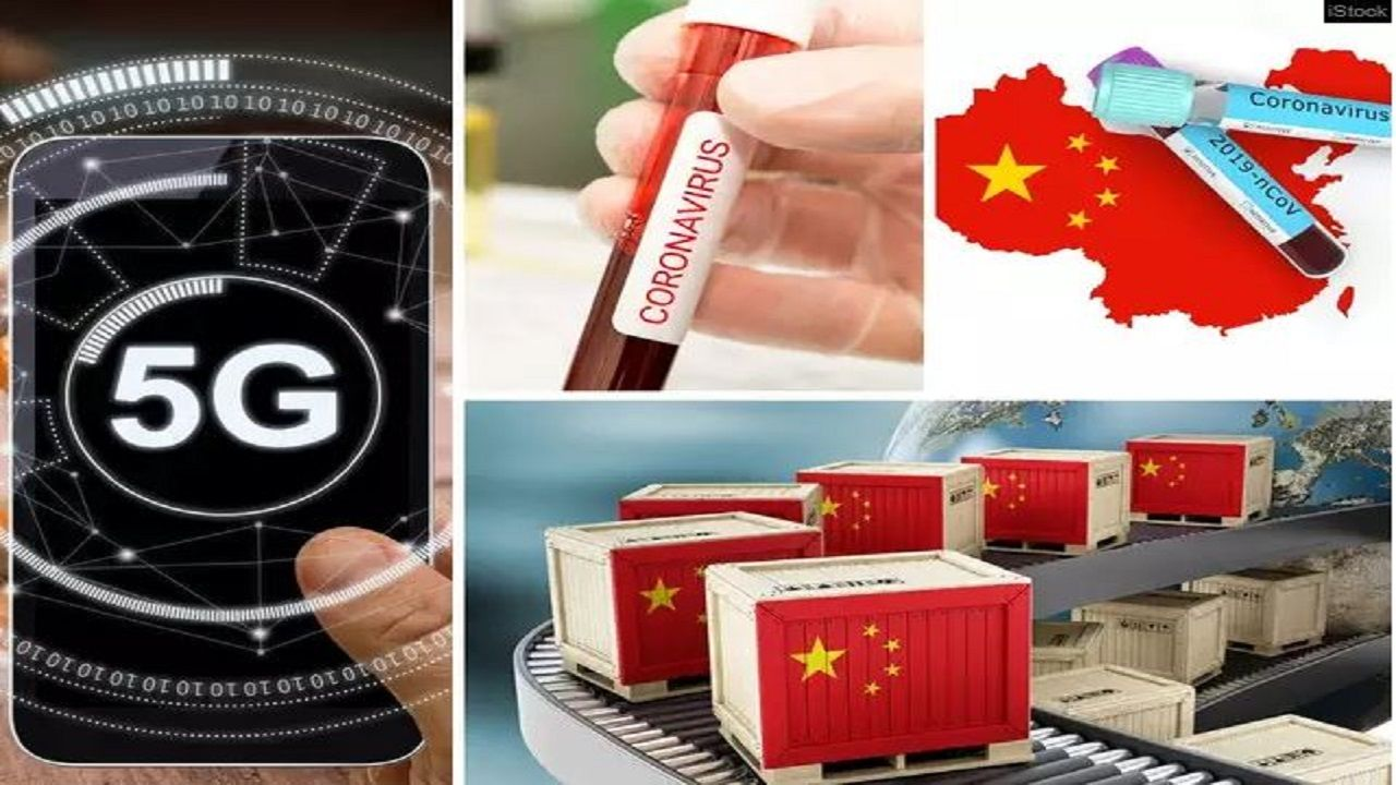 COVID-19 Conspiracies and U.S.-China Relations
