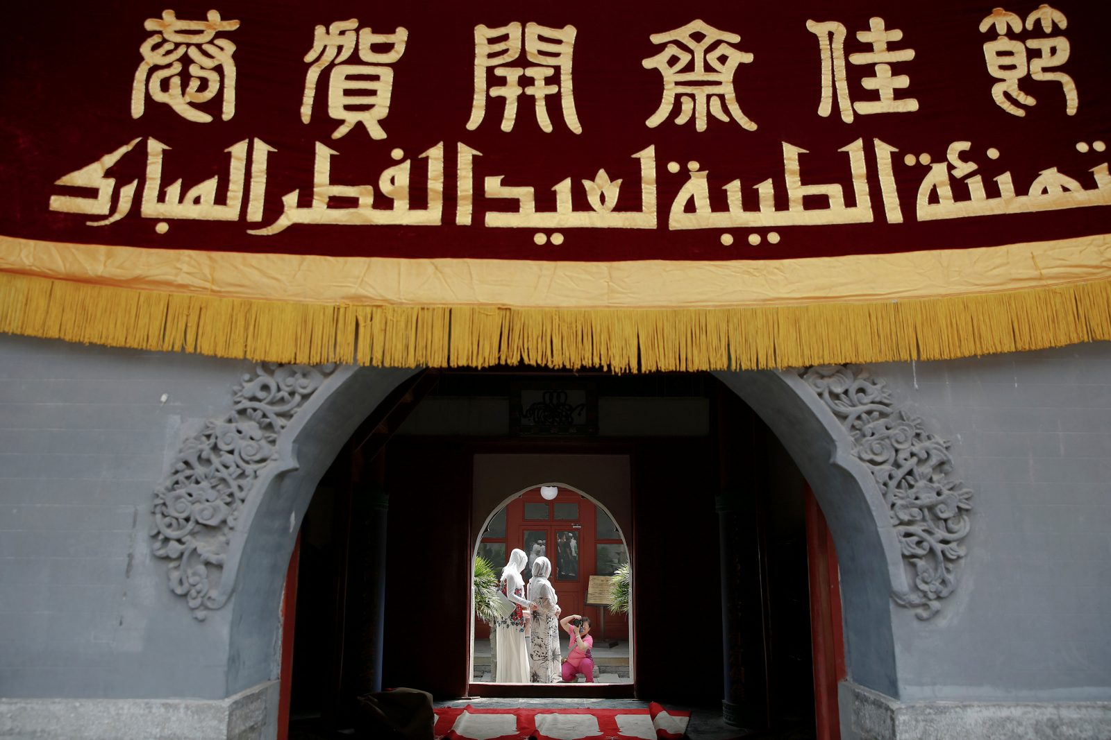 China's Relationships with the Muslim World